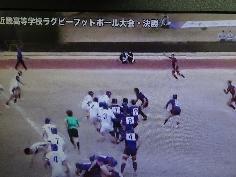 近畿 高校 2021 ラグビー 大会